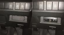 スズキ超音波カッターSUW-30CD使用事例(自動車インパネにETC取付用の穴空け)