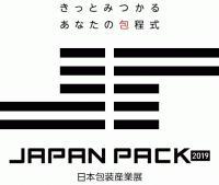 jp2019_image.jpg